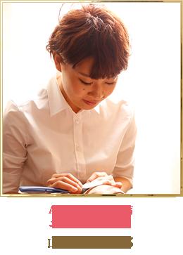 ANT'S 辻堂本店 エステティシャン 山岡 美沙都